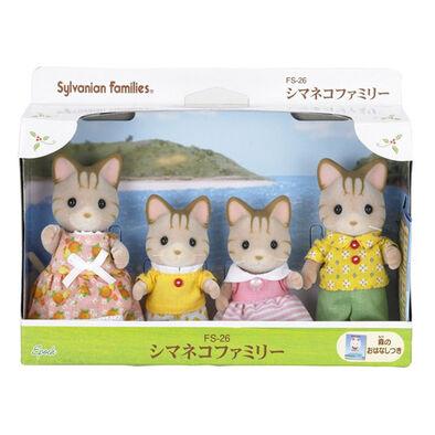 Sylvanian Families森林家族斑紋貓家庭組