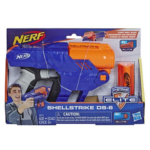 NERF精英系列散彈轟炸射擊器
