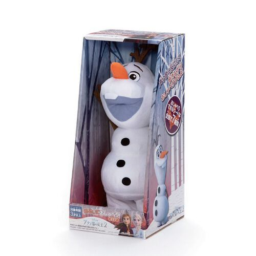 Disney Frozen迪士尼冰雪奇緣frozen 走走互動雪寶 (絨毛)