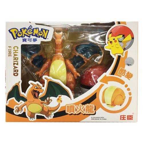 Pokemon寶可夢變形系列 噴火龍