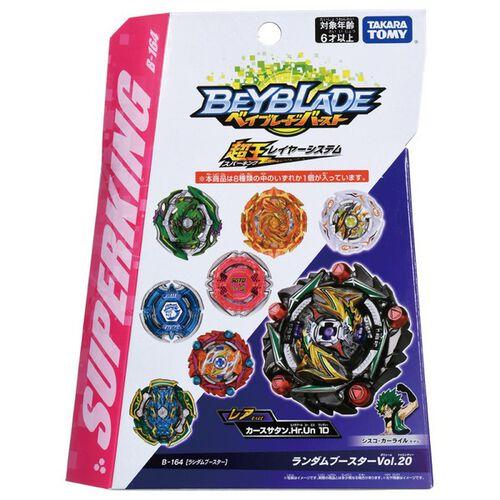 Beyblade戰鬥陀螺 Burst#164 隨機強化組 Vol.20