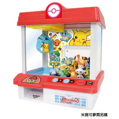 Pokemon寶可夢 新寶可夢抓抓機
