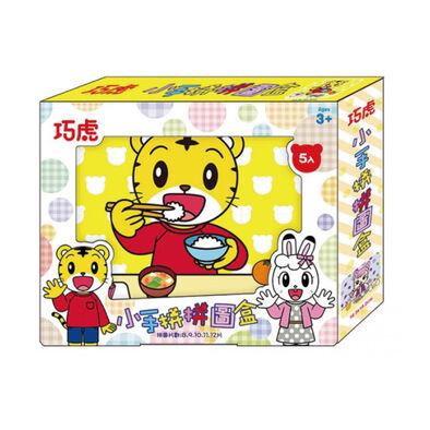 Shimajiro巧虎 小手拼拼圖盒
