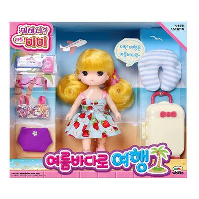 Mimi World 迷你Mimi 海灘旅行組