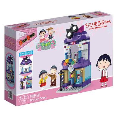 Banbao邦寶 櫻桃小丸子理髮店8137