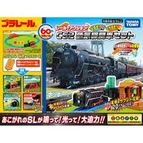 Plarail 火車 C52蒸氣機關車組