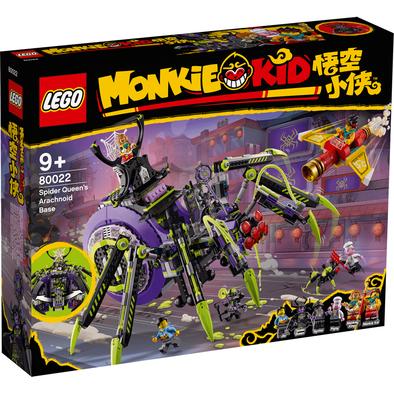 Lego樂高 Monkie Kid 80022 巨型蜘蛛移動基地