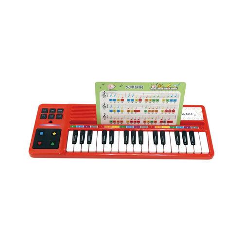 Runaland路納星球 37Key鼓動音樂電子琴