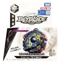 Beyblade戰鬥陀螺 Bbg-09 限定版超邪神 阿瑪特瑞斯