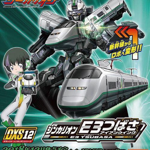 Plarail鐵道王國 新幹線變形機器人 Dxs12 E3鐵翼號tp12840