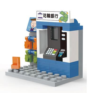 Banbao邦寶 櫻桃小丸子積木系列-銀行櫃員機