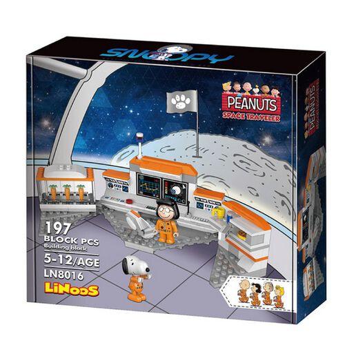 Banbao邦寶 史努比太空70周年系列-指揮總署 LN8016