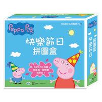 Acme世一 Peppapigpeppa Pig粉紅豬小妹快樂節日拼圖盒
