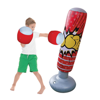 Kasaca Sports 充氣拳擊套組