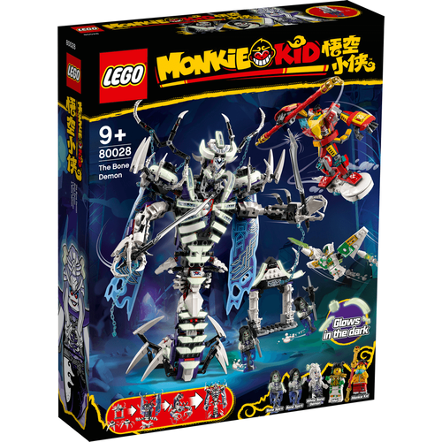Lego樂高 悟空小俠 80028 三打白骨精