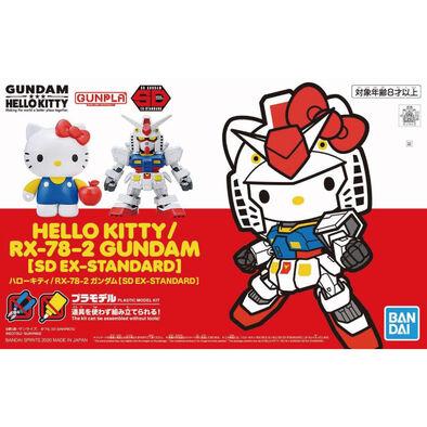 Hello Kitty凱蒂貓  Rx-78-2 鋼彈 Sd Ex-Standard 套組