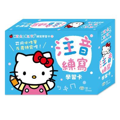 Acme世一Hello Kitty注音練寫學習卡
