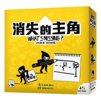 Swan Panasia Games新天鵝堡 桌遊 消失的主角 What's Missing?
