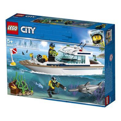 LEGO樂高城市系列 60221 潛水遊艇 積木 玩具