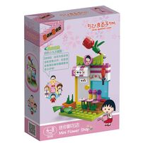 Banbao邦寶 櫻桃小丸子積木系列-迷你鮮花店