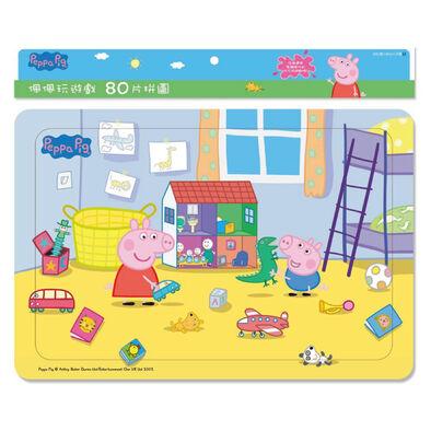 Peppa Pig粉紅豬小妹佩佩玩遊戲80片拼圖