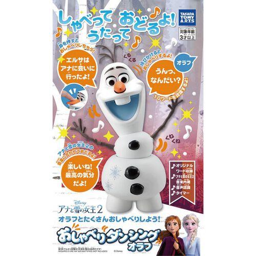 Disney Frozen迪士尼冰雪奇緣frozen 跳跳互動雪寶
