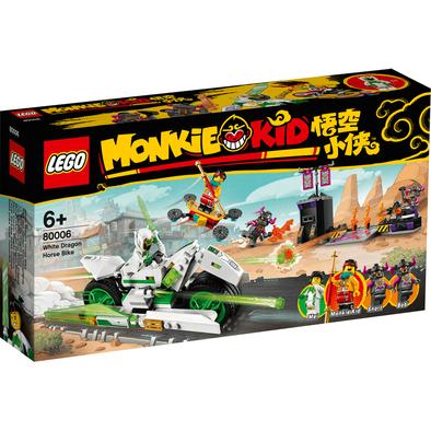 LEGO樂高 80006 悟空小俠 白龍馬戰車