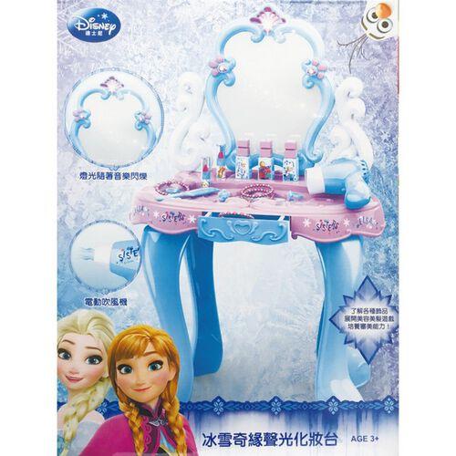 Disney Frozen迪士尼冰雪奇緣聲光化妝台