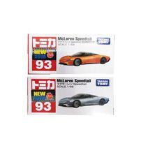 Tomica多美 No﹒93 Nissan Leaf