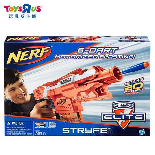 NERF菁英系列 殲滅者自動衝鋒槍