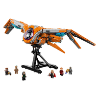 Lego樂高 76193 The Guardians' Ship