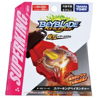 Beyblade戰鬥陀螺 Burst#165 戰鬥陀螺超王 發射器