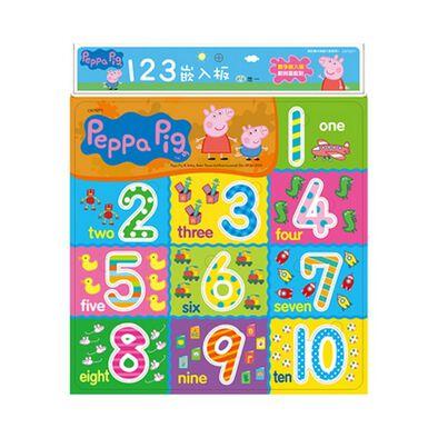 Peppa Pig粉紅豬小妹123崁入板
