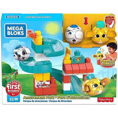 Mega Bloks美高積木躲貓貓系列木場景組