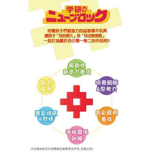 Gakken日本學研 挑戰系列-紅色 Gkb025