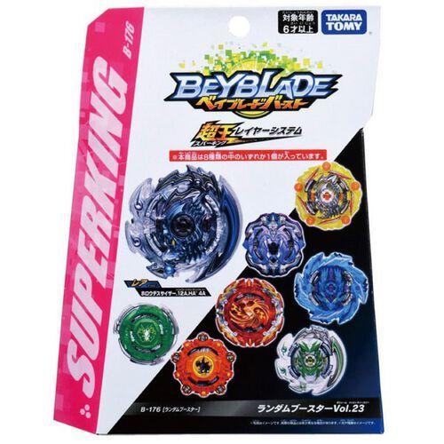Beyblade戰鬥陀螺 BURST#176 隨機強化組 Vol.23 - 隨機發貨