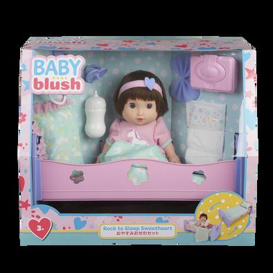 Baby Blush安睡娃娃搖籃配件組