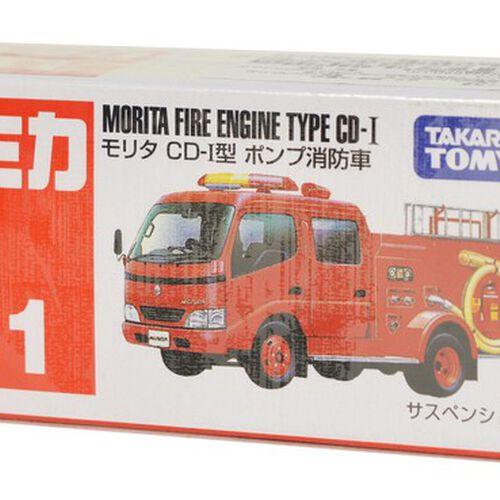 Tomica多美 No﹒41 Morita Fire Engine Type Cd-I