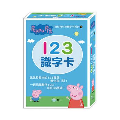 Acme世一粉紅豬小妹123識字卡盒