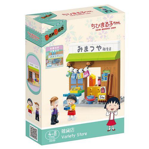 Banbao邦寶積木 8140 櫻桃小丸子積木系列 雜貨店