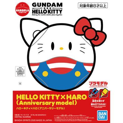 Hello Kitty凱蒂貓造型哈囉球組裝鋼彈模型