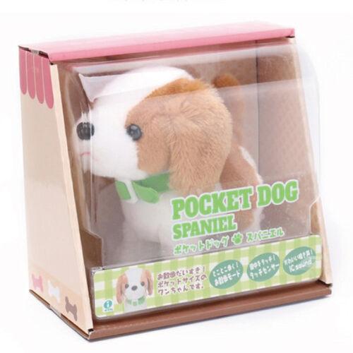 POCKET DOG 聲控迷你小狗-西班牙獵犬