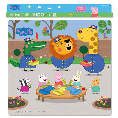 Peppa Pig粉紅豬小妹:佩佩的花園午餐(100片拼圖)