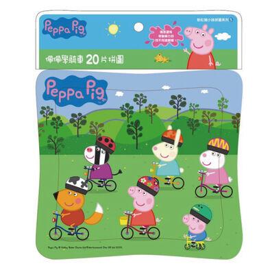 Acme世一 佩佩學騎車(Peppa Pig粉紅豬小妹20片拼圖)