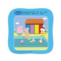 Peppa Pig粉紅豬小妹:佩佩愛玩水(42片拼圖)