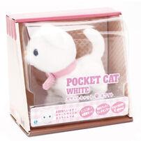 Pocket Dog 聲控迷你小貓-白貓