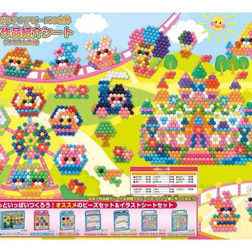 Epoch Games 5000 珠珠補充提盒