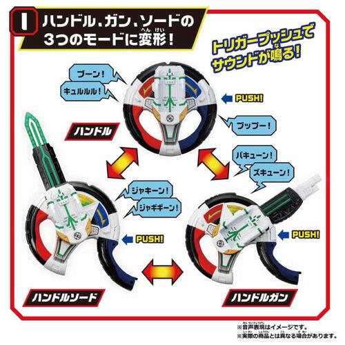 Earth Granner地球防衛隊 大地之輪 槍/劍