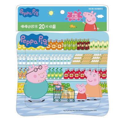Acme世一 佩佩逛超市(Peppa Pig粉紅豬小妹20片拼圖)