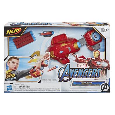 Marvel漫威英雄動作發射器 鋼鐵人